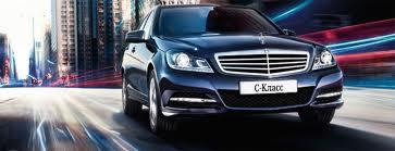 Тест – драйв автомобиля Mercedes-Benz С-класса